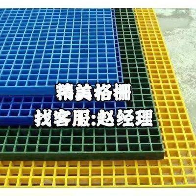 格栅 玻璃钢格栅 单价每平方米 不含运费  需要定做请联系客服