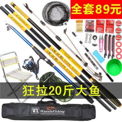 钓鱼竿套装组合全套碳素新手竿钓具鱼杆装备海竿鱼具用品渔具套装