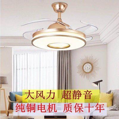 隐形电风扇灯客厅餐厅卧室大风力变频LED静音北欧现代吊扇灯吊灯