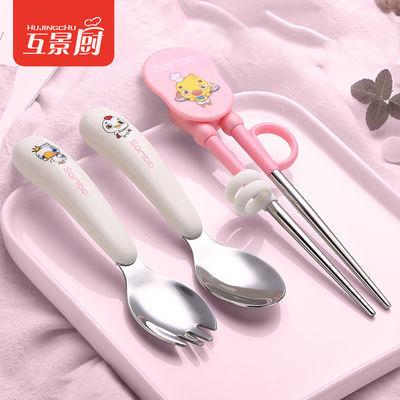 儿童筷子训练练习筷小孩学吃饭不锈钢叉宝宝硅胶勺婴儿餐具套装