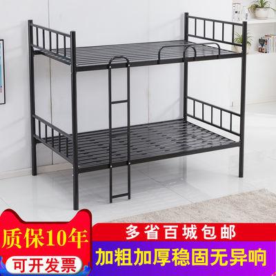 上下铺铁架床员工宿舍高低床学生双层床成人上下铺铁艺床1.5m经济