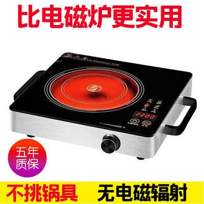 电陶炉特价家用爆炒大功率不挑锅光波电炉子智能灶全自动小型烧烤