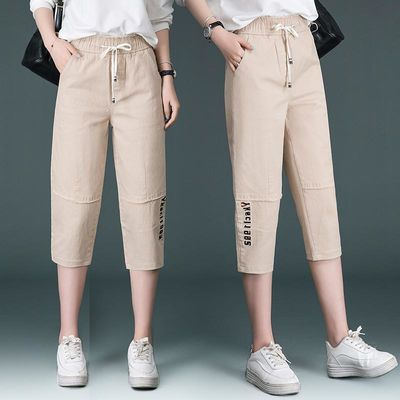 2020夏季新款老爹裤哈伦裤七分裤女工装裤休闲裤子卡其色宽松薄款