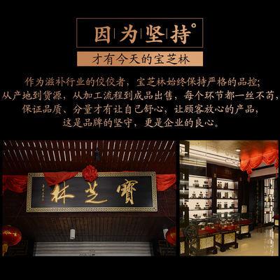 宝芝林雪燕25g云南精选优品富含植胶原蛋白可搭配桃胶皂角米红枣