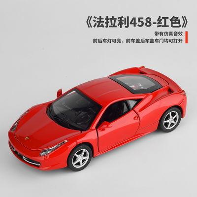 仿真奥迪法拉利路虎宝马阿斯顿马丁合金汽车模型儿童小孩汽车玩具