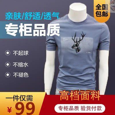 诺依得森欧洲站男士几何鹿头时尚潮数字刺绣短袖T恤衣威精品服饰