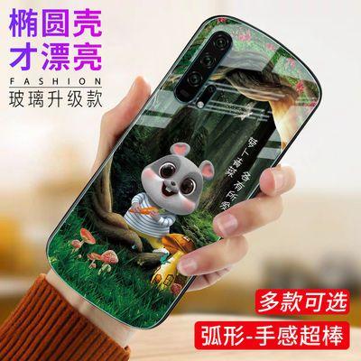 荣耀9x手机壳20pro/8x/play3华为畅享9plus/10男女椭圆形软边防摔