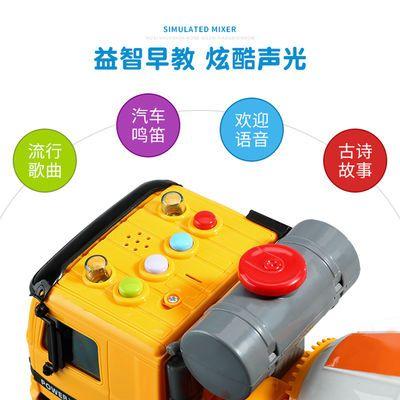 新款可搅拌出料 大号搅拌车水泥车罐车模型 儿童工程车玩具车男孩