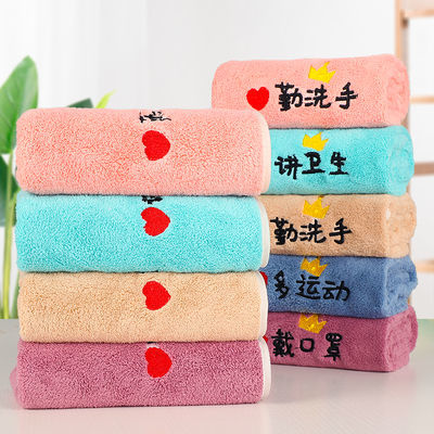 个性毛巾成人儿童刺绣洗脸巾家用吸水面巾定制手巾比纯棉柔软加厚