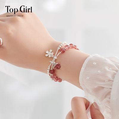 TOPGIRL草莓水晶手链女纯银转运桃花运粉水晶手串送女友礼物刻字