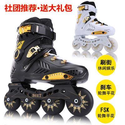【高端品质】专业溜冰鞋成人轮滑鞋男女平花旱冰鞋大学生闪光滑轮