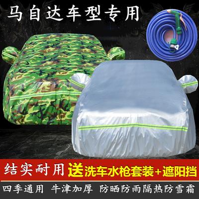 马自达3昂克赛拉CX30睿翼CX-4 CX5阿特兹CX8车衣车罩专用防晒防雨