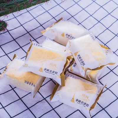【特价】拿破仑蛋糕千层酥甜品零食糕点软糯营养早餐食品网红甜点