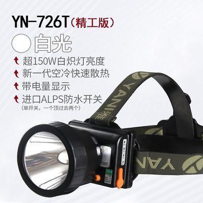 雅尼726户外远射强光头灯钓鱼灯强光充电头戴式手电筒夜钓led矿灯