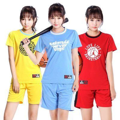 篮球服女定制套装夏季短袖团购印字印号学生比赛篮球衣女队服背心
