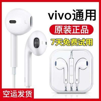 原装正品vivo耳机线x21 x23 x20 x9 y93 y85 z1 z3 i通用线控带麦
