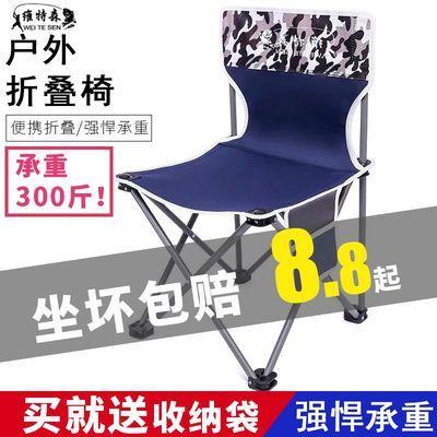 钓椅户外钓鱼椅子折叠便携式小马扎超轻便多功能台钓座椅鱼具凳子