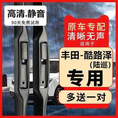 丰田兰德酷路泽陆巡雨刮器专用中东版汽车原装无骨前雨刷器片胶条