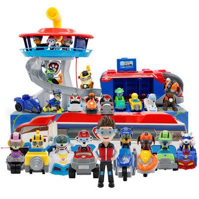 六一儿童节礼物汪汪队立大功玩具套装大巴士变形小狗救援男孩版