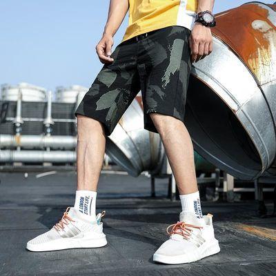 短裤男韩版潮流休闲男士针织裤夏季宽松印花迷彩运动短裤潮五分裤