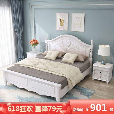实木床1.8米双人床成人木床儿童床公主床美式乡村1.5米单人床家具