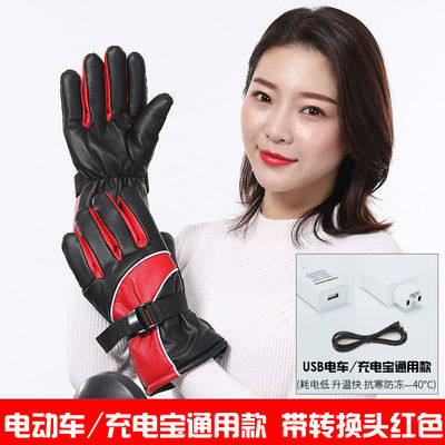 电动车摩托车充电加热自发热手套usb暖手把套冬季男女士骑车保暖