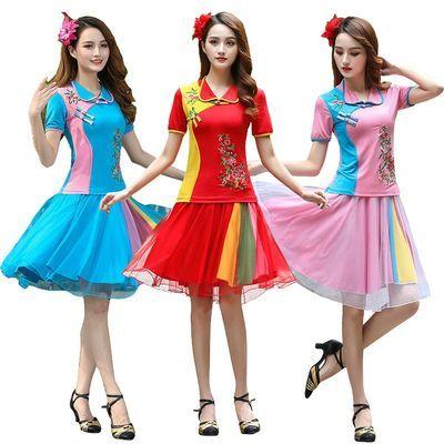 广场舞服装套装春夏舞蹈服演出服女中老年民族秧歌服成人舞台服装