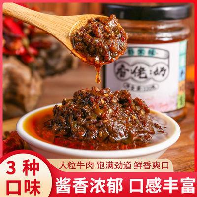 贡菜牛肉酱甜辣下饭拌饭酱1/2/3瓶装香辣虾米味拌面酱辣椒酱蘸料