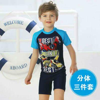 儿童泳裤泳帽泳镜套装男童泳衣宝宝分体游泳衣中小童婴幼儿童泳衣