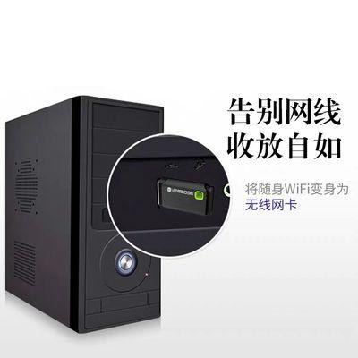 360随身WiFi3代迷你无线路由器网卡台式机电脑USB网络接收器穿墙