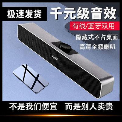 超大喇叭蓝牙音响蓝牙音箱户外移动便携式插卡2.1电脑音响