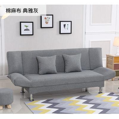 热销沙发床两用小户型折叠多功能双人三人简易客厅出租房布艺懒人
