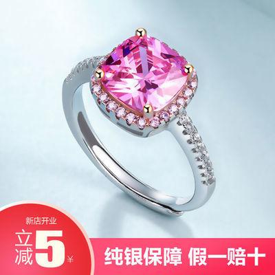 925纯银戒指正方粉色璀璨开口戒女款尊贵紫色生日礼物送女友朋友