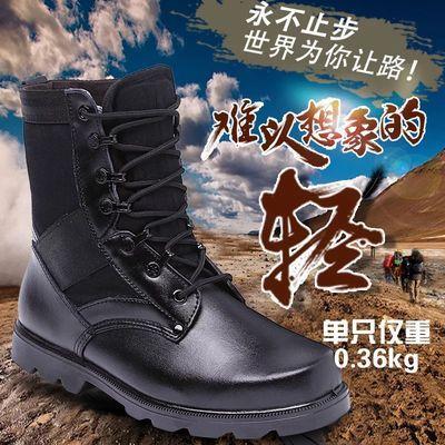 春秋季作战靴男超轻透气军靴男士特种兵户外靴战术靴女军勾保安鞋