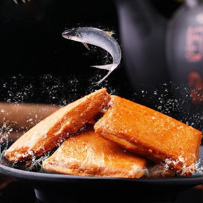 【六一特惠】好吃的鱼豆腐湖南特产豆干散装麻辣味休闲小零食批发