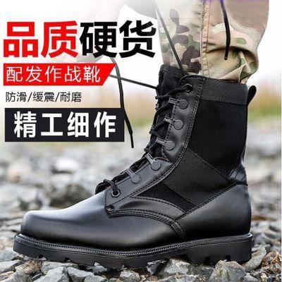 战狼军靴作战靴男超轻春秋季透气军靴男特种兵户外靴军勾保安鞋