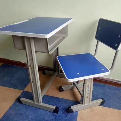 厂家直销校园课桌椅中小学生桌椅批发升降单人辅导培训班桌椅套装
