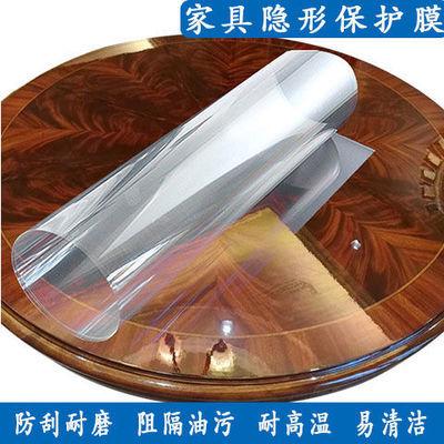 家具贴膜餐桌耐高温保护膜大理石桌面茶几自粘透明贴纸厨房防刮膜