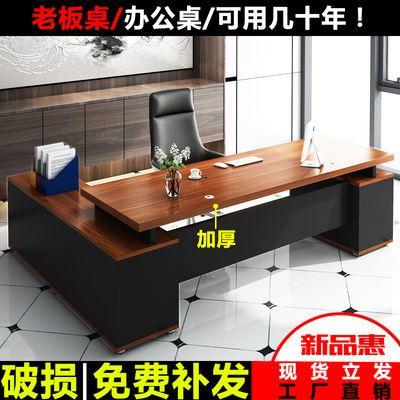 新款老板桌1.6米m单人办公家具桌椅组合大班台经理总管桌现代简约