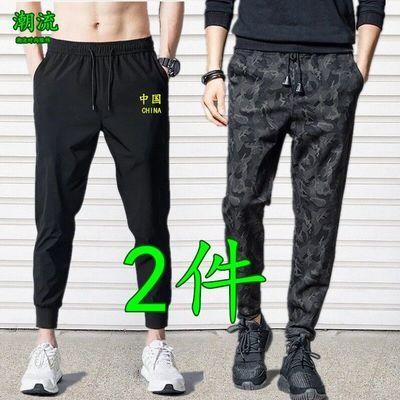 夏季弹力休闲裤薄款百搭男士运动九分裤子加大码工作宽松小脚速干