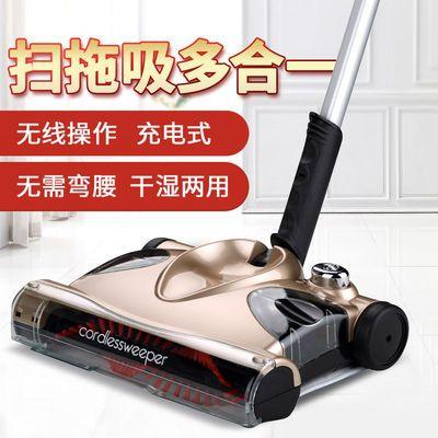 逸家乐德国电动手推式扫地机器人家用无线充电吸尘器扫拖吸一体机