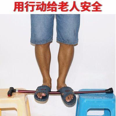 老人拐杖四脚手杖带灯老年人拐扶棍多功能铝合金轻便防滑伸缩拐杖