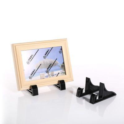 相框支架摆台托架玻璃水晶版画底座照片画框支撑架影楼耗材配件