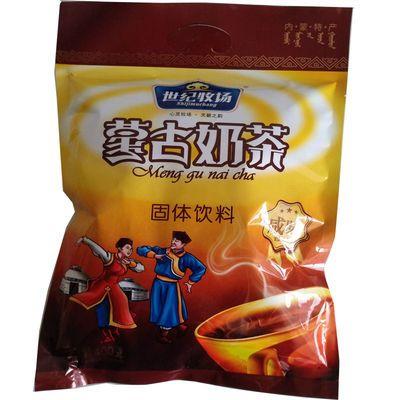 【特价】世纪牧场蒙古奶茶粉400克内蒙古奶茶甜味咸味(内装20小袋