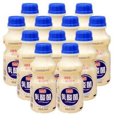 【全新日期】乳酸菌饮品340ml大瓶酸牛奶饮料多口味套餐