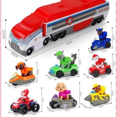 汪汪队立大功玩具套装莱德狗狗巡逻队儿童旺旺救援车大巴士男女孩