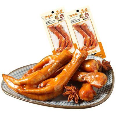 【特价】报春辉脆皮鸡爪酱香鸡爪酸辣凤爪鸡脚小吃休闲零食5-20包