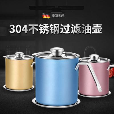 不锈钢304油壶食品级厨房家用大容量油壶过滤油渣大号滤油储油罐