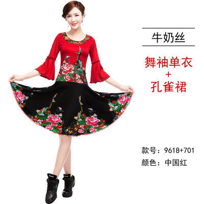【成人】红舞袖广场舞服装新款套装春夏季短袖中老年女成人跳舞蹈