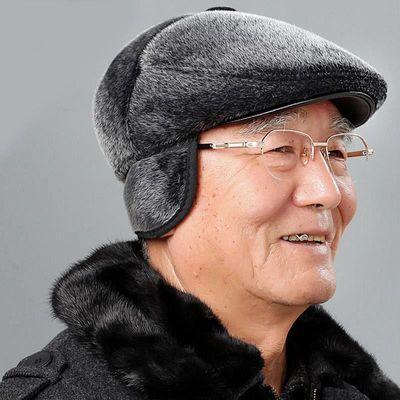 帽子男冬天中老年春秋貂毛前进老人爷爷保暖护耳老头爸爸鸭舌棉帽